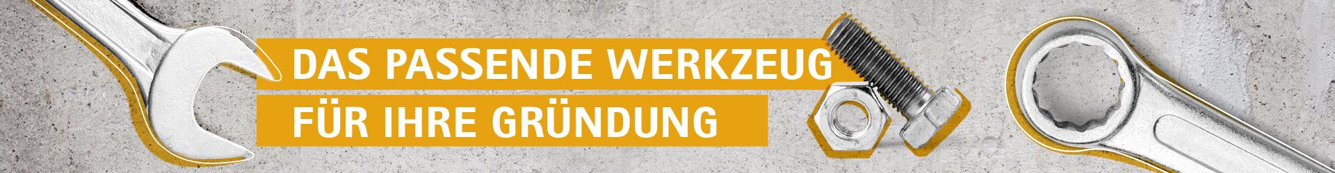 Gründergarage Schwarzwald-Baar-Heuberg